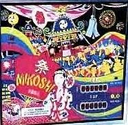 Mikoshi Pinball Mods